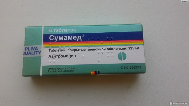 Сумамед і Супракс - який препарат ефективніше
