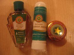 Зірочка при кашлі: де мазати і як використовувати для інгаляцій