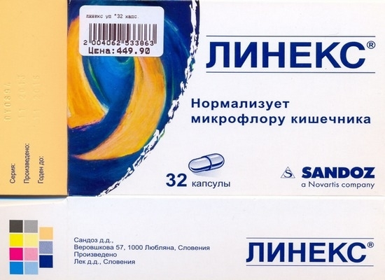 Що приймати разом з антибіотиками для кишечника: список препаратів