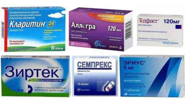 Протиалергічні таблетки: які існують, список і ціни