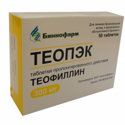 Теопек: показання до застосування та дози