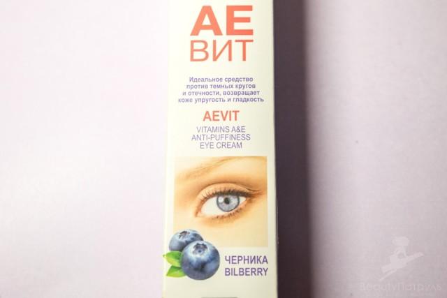 Крем для шкіри навколо очей Лібредерм: відгуки, нанесення на повіки, види