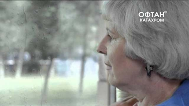 Очні краплі Офтан Катахром: інструкція із застосування, відгуки лікарів, аналоги