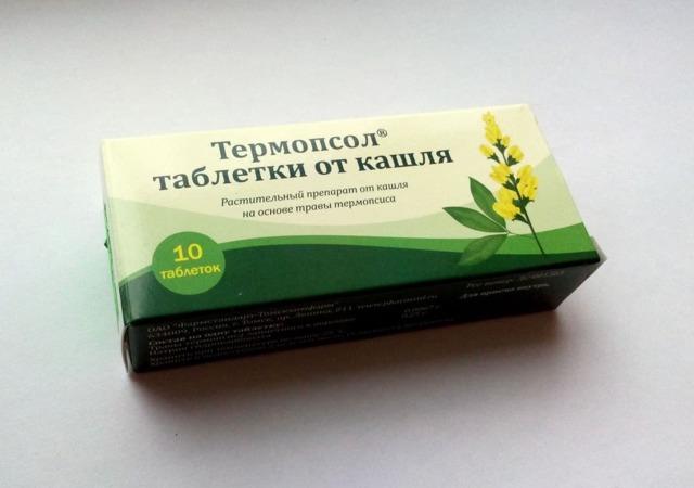 Таблетки від кашлю Термопсол - інструкція із застосування