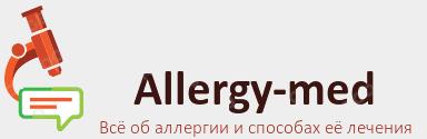 Що робити при астматичному нападі - перша допомога