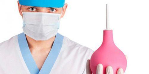 Іригоскопія: суть процедури, підготовка і проведення