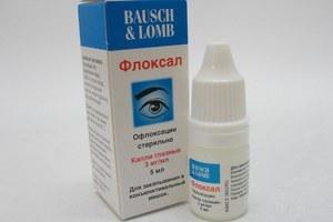 Очні краплі «Офлоксацин»: інструкція із застосування, показання, побічні дії