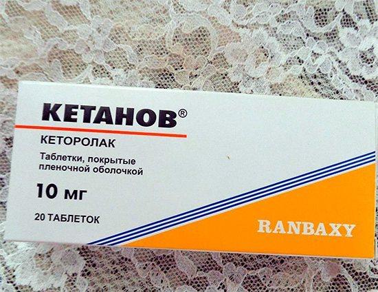 Аналог Кеторола - препарат Кетанов
