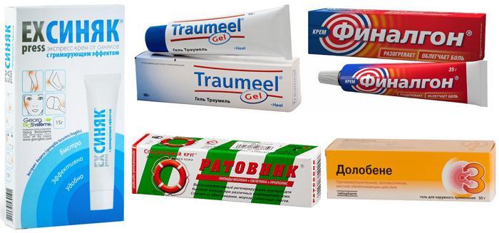 Аптечні препарати від синців під очима