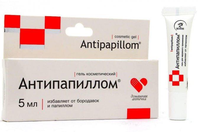 Аптечні засоби для видалення папілом в домашніх умовах