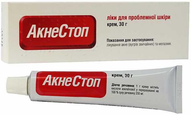 азелаиновая кислота в препаратах