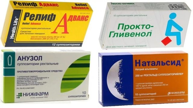 Парапроктит: симптоми і лікування (хірургія, медикаменти)