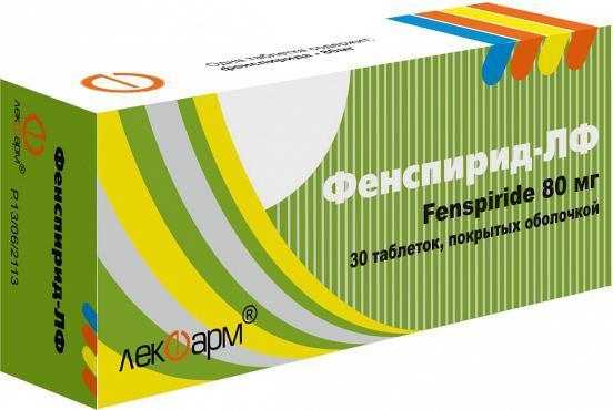 Фенспірид: форма випуску, показання та аналоги