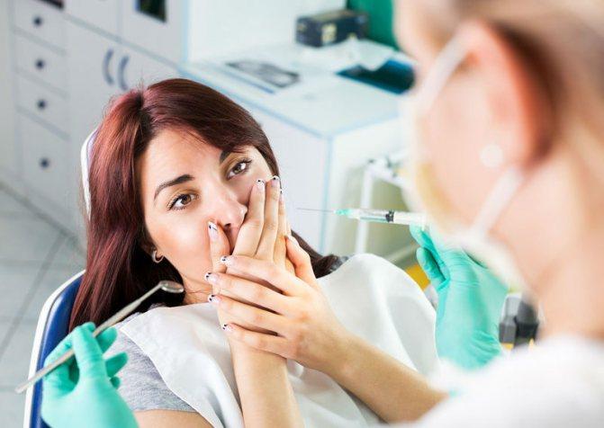 Боляче лікувати у стоматолога