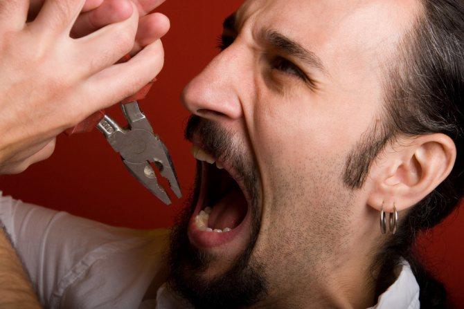 Болять зуби