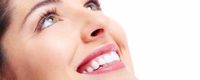 швидке вирівнювання зубів