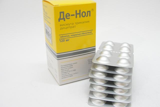 Препарати вісмуту для шлунка: список засобів і особливості їх застосування