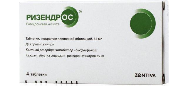 Всі методи лікування остеопорозу, кращі препарати (список), таблетки, ЛФК