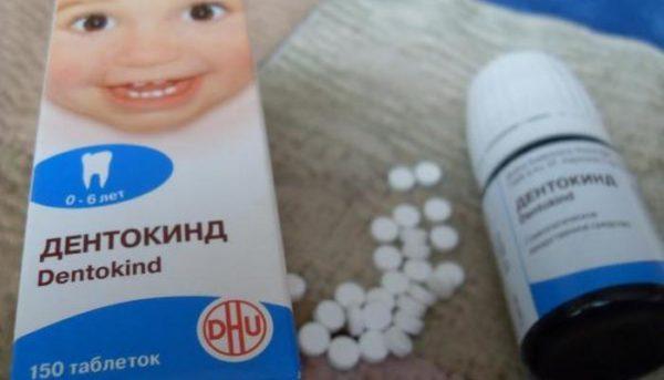 Дентокінд в формі таблеток при зростанні зубів