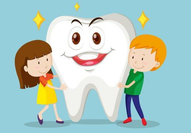Діти з зубом