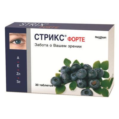 Вітаміни для очей і поліпшення зору: список ефективних вітамінних комплексів, відгуки