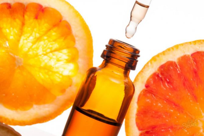 Ефірна олія апельсина
