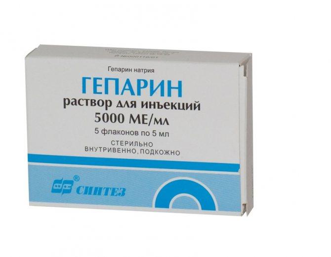 Якщо при огляді флеболог виявив ризик утворення тромбів, то призначається «Гепарин»