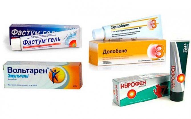 Є багато препаратів зі схожим дією