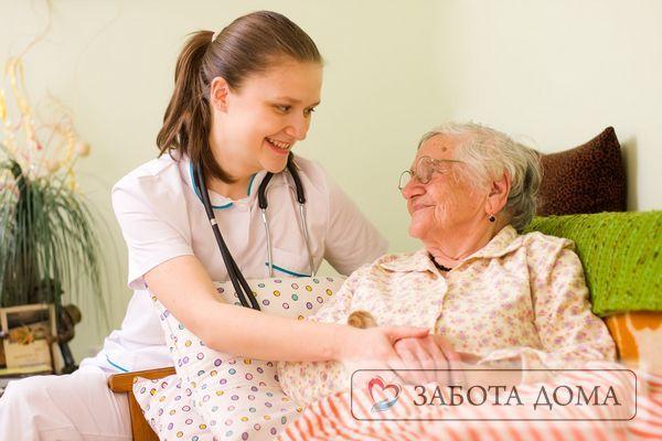 Патронажна служба при поліклініці: що робить співробітник служби соціальної підтримки, які послуги надає