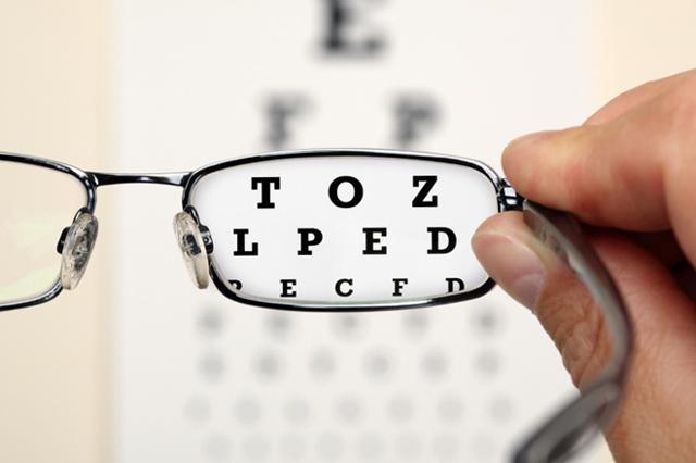 Міопія (короткозорість) очей: що це таке (мінус або плюс), як поліпшити зір