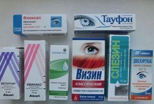 Очні краплі від сльозотечі, ліки від сльозоточивості очей на вулиці, у літніх