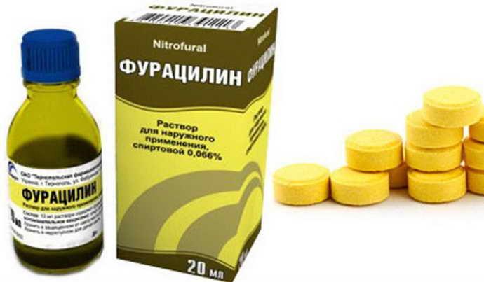 Фурацилин від стоматиту