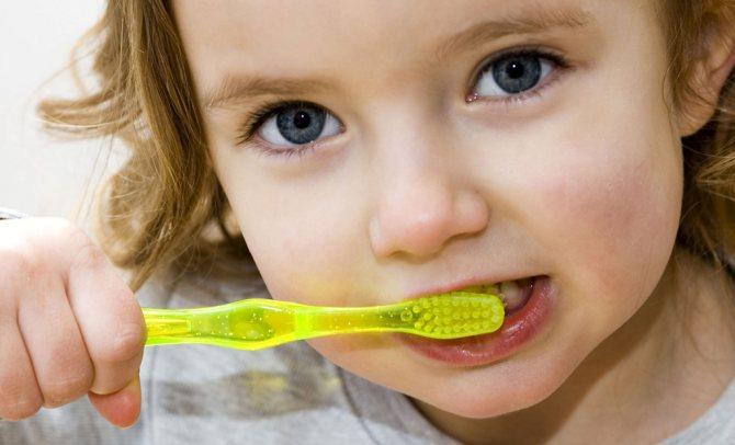 Гігієна порожнини рота у дітей