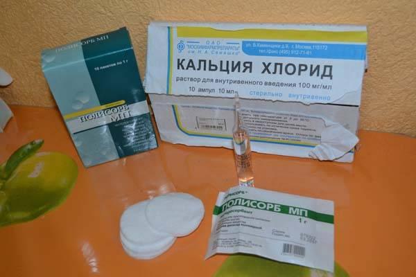 Хлорид кальцію для проведення пілінгу
