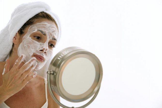 Як наносити сирну маску на обличчя