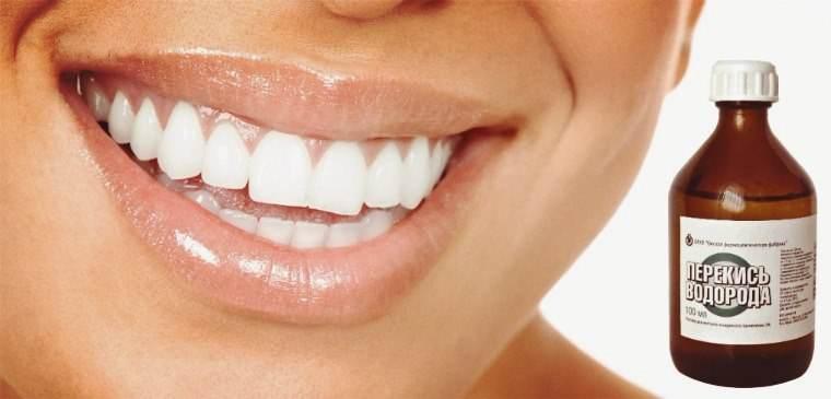 Як освітлити зуби перекисом водню