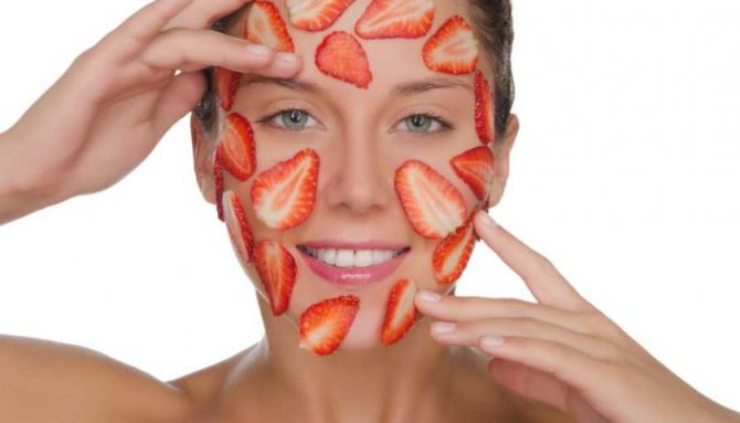 Як освіжити шкіру обличчя за допомогою маски з ягід
