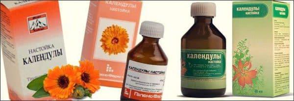 як зробити бовтанку від прищів на основі настоянки календули - ефективні рецепти.