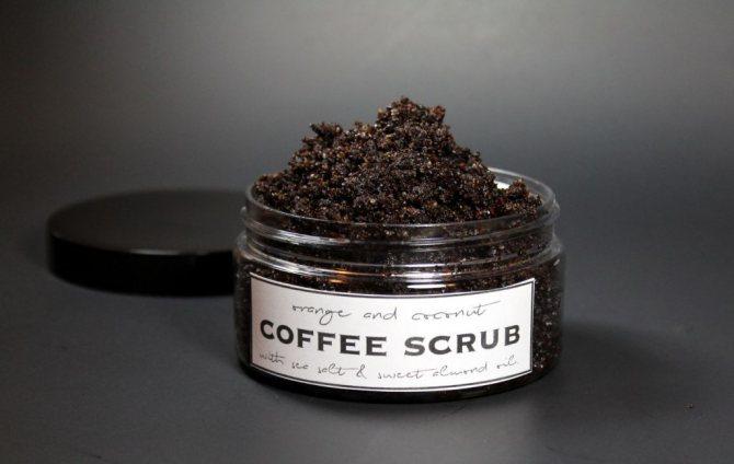 як зробити кавовий скраб