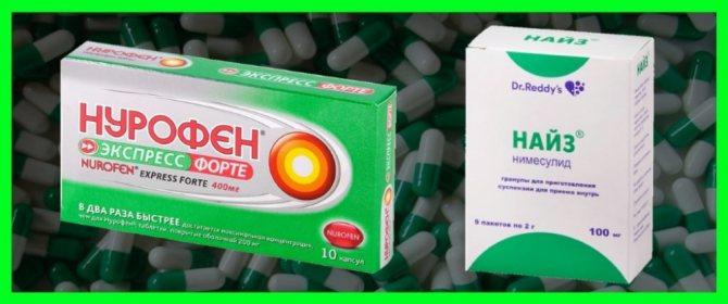 які антибіотики приймати при флюсі зуба
