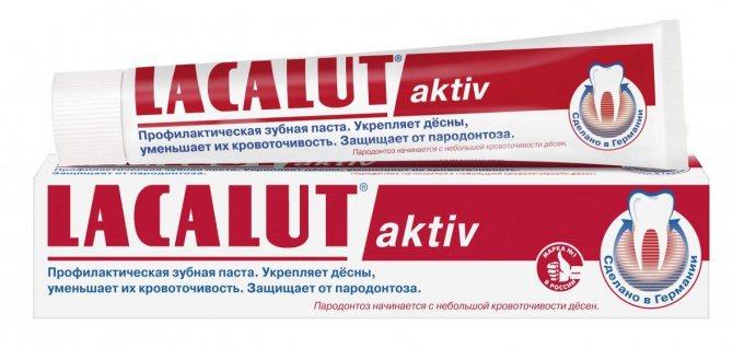 Які препарати використовуються для лікування ясен при пародонтиті. Всі засоби хороші: від мазей і ополіскувачів до антибіотиків