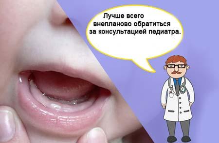 Яку температуру можуть дати зуби у дитини