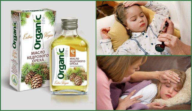 Кедрова олія для дітей