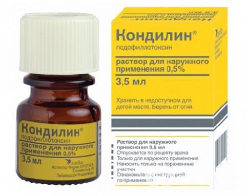Конділін ефективний відносно аногенітальних бородавок