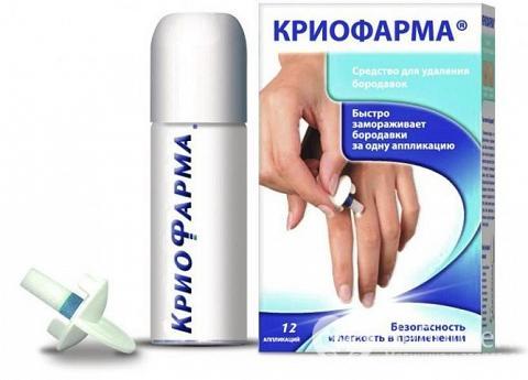 Кріофарма - засіб, що володіє заморожуючим дією