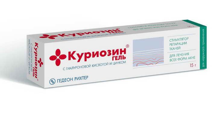 куріозін гель від зморшок застосування відгуки