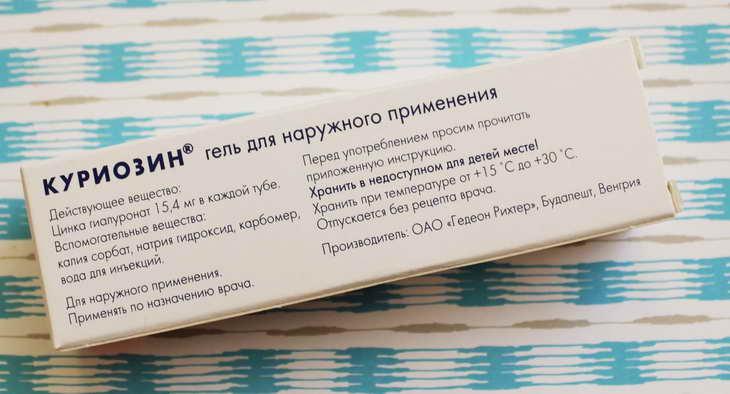куріозін гель від зморшок застосування