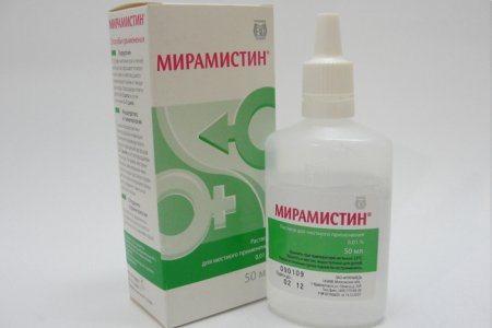 Лікування Мірамістином стоматиту у дітей і дорослих