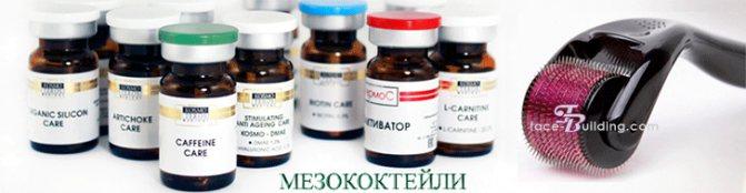 Кращі сироватки під мезороллер - стерильні ампульні препарати: гіалуронова кислота, рідкий вітамін С, пептиди, коензимом Q10