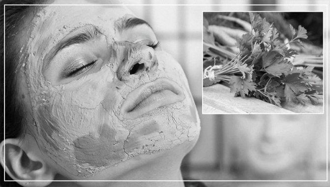 Маска для обличчя з пертрушкі